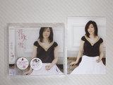 http://blog.kororo.jp/upload/2006/04/hanahubuki4-thumb.jpg