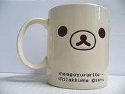 マグカップ アングル2
