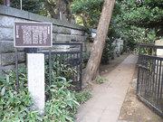 桂太郎の墓所