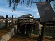 日本橋(4)