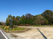 坂野家住宅入り口(2)