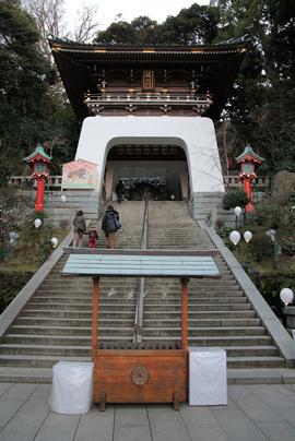江ノ島神社入り口