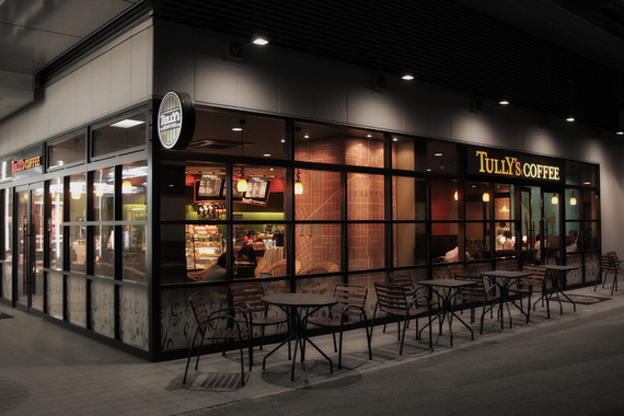 TULLY'S COFFEEから出発
