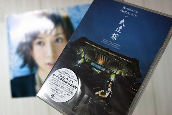 アンジェラ・アキ MY KEYS 2006 in 武道館