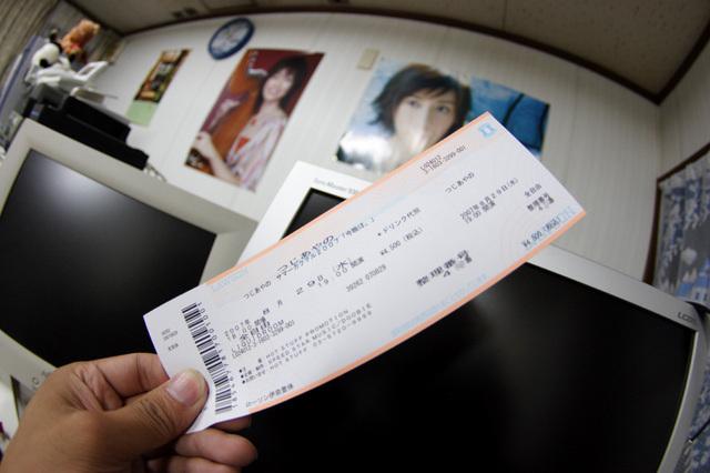 あやのちゃんのチケット