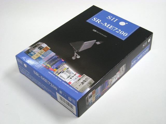 電子辞書/SSI製 SR-ME7200