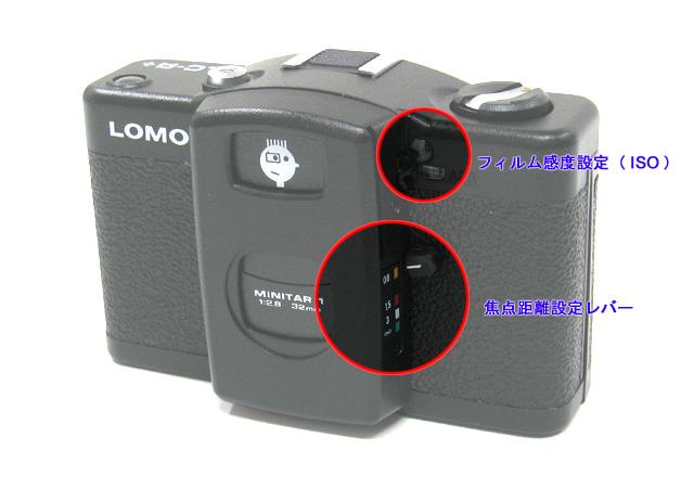 ISO感度設定ダイヤルと焦点距離設定レバー